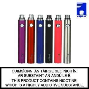 Kangertech Evod 650 mAh Battery - Various Colours