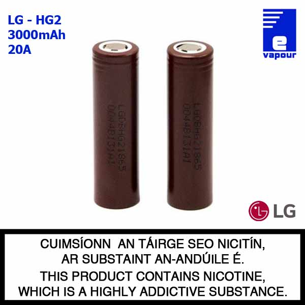 LG - HG2 - 18650 Battery (Double Pack)