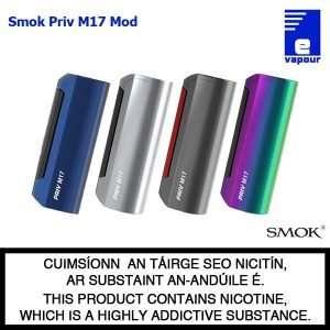 Smok Priv M17 Mod - All Colours